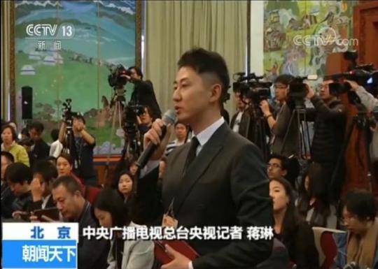 特斯拉上海工厂何时投产?黑龙江如何整治高价宰客?这里有回应