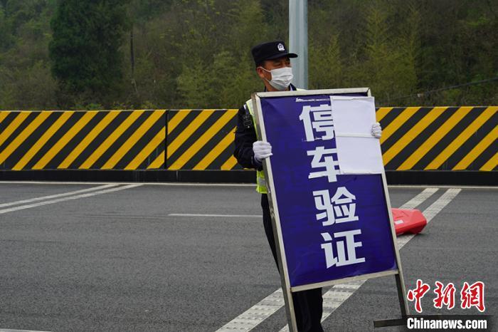 宜昌撤除所有道路管控检查点 宜昌市交通运输局供图