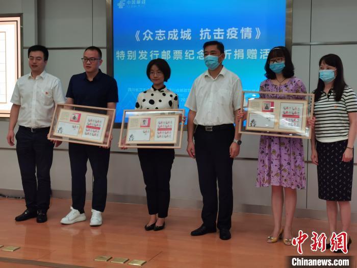 四川省援湖北医务人员代表获赠纪念邮折 何浠 摄