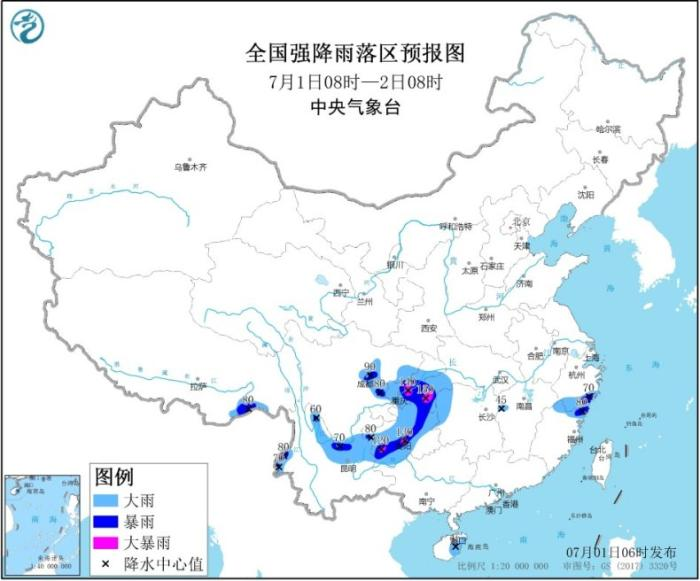 全国强降雨落区预报图(7月1日08时-7月2日08时)