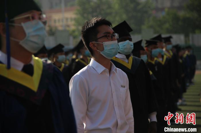 6月30日,长安大学2020届毕业典礼暨学位授予仪式在西安举行。 张一辰 摄