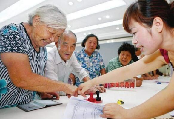2022年左右中国将进入老龄社会 现在老年人有多少1.jpg