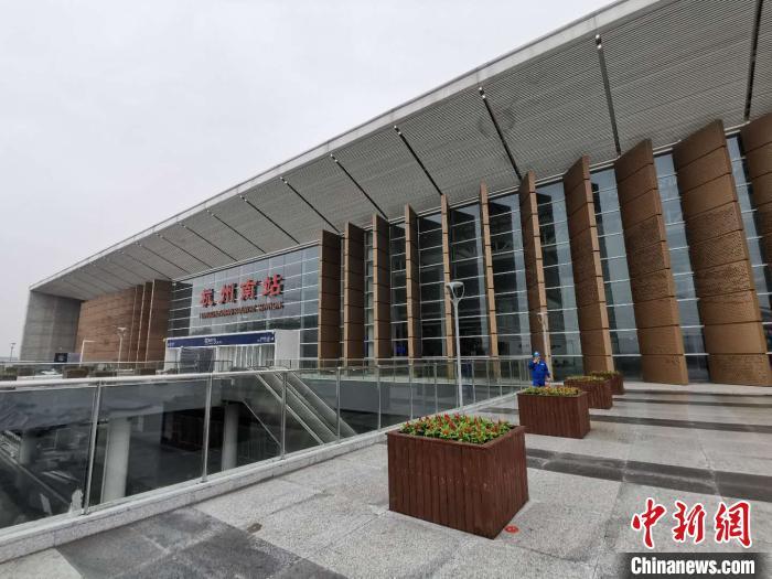 杭州南站外观。 吴崇远 摄